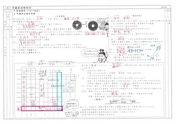 奈良1解答.jpg