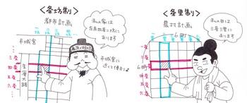 奈良1-1.jpg