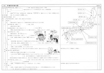 奈良3.jpg