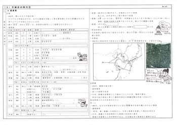 奈良5.jpg