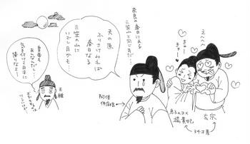 奈良5-1.jpg
