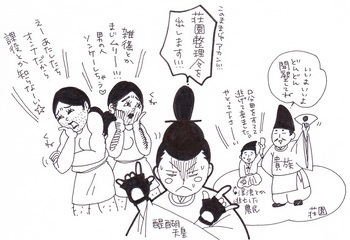 平安10-2.jpg