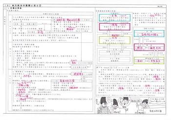 平安11解答.jpg