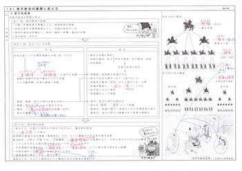 平安12解答.jpg