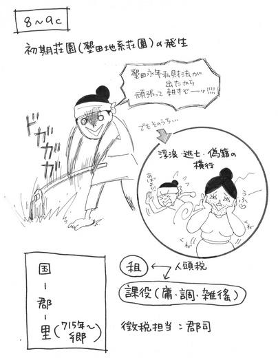 平安14-1.jpg