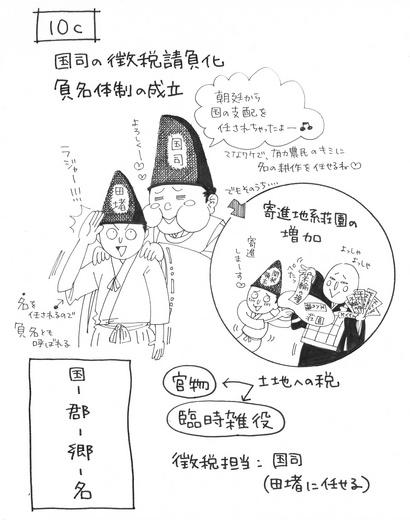 平安14-2.jpg