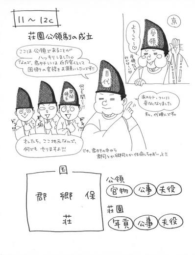 平安14-3.jpg