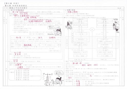平安14解答.jpg