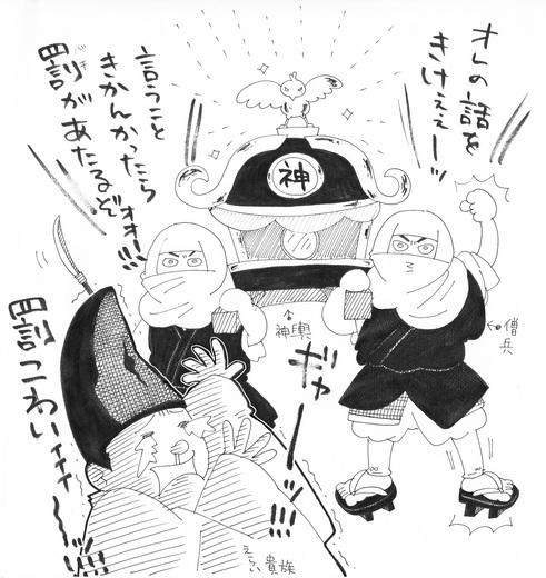平安15-2.jpg