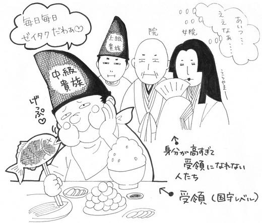 平安15-3.jpg