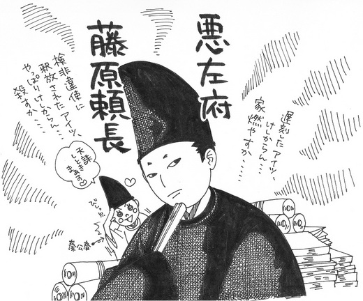 平安16-1.jpg