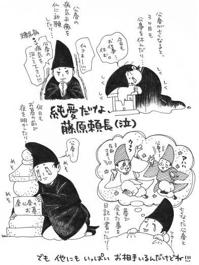 平安16-2.jpg