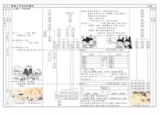 平安16.jpg