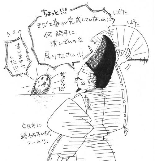 平安17-2.jpg