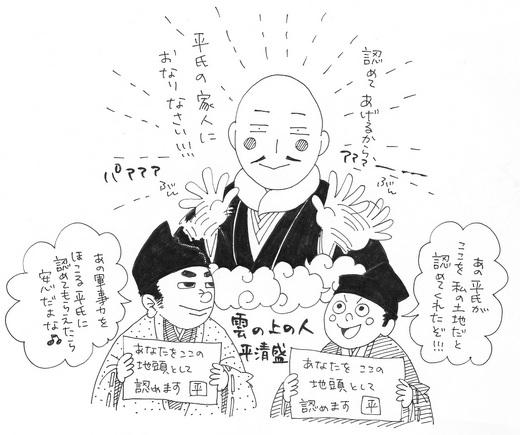 平安17-4.jpg