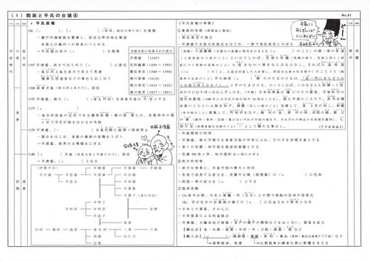 平安17.jpg