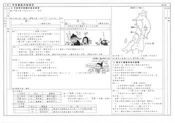 平安2.jpg