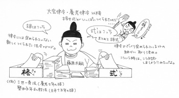 平安2-1.jpg