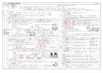 平安3解答.jpg