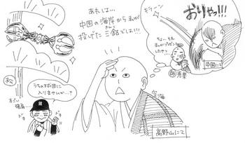 平安3-1.jpg