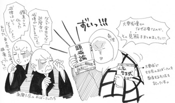 平安3-2.jpg