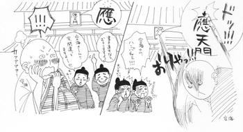 平安4-1.jpg