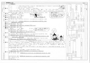 平安7.jpg