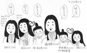 平安7-1.jpg