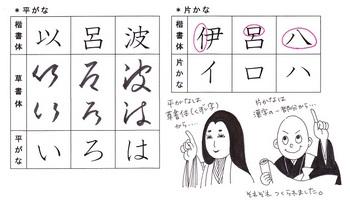 平安8-1.jpg