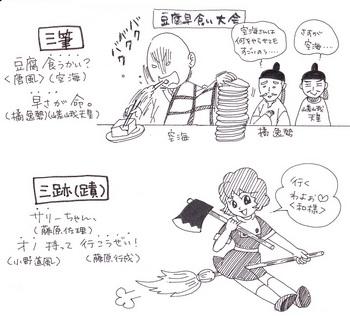 平安9-1.jpg